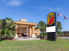 Hotel Photo: Super 8 by Wyndham Corpus Christi