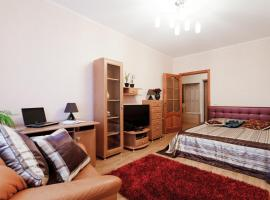 Hotel Photo: Minsk Apartment Service Optimal class