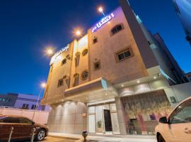 A picture of the hotel: Al Salam Furnished Units