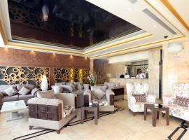 Hotel Photo: Jazan Royal Suites