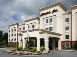 Hampton Inn Boston Bedford Burlington Billerica USA