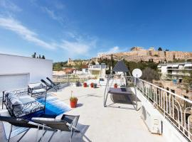Ξενοδοχείο φωτογραφία: Your home under the Acropolis, roofdeck with view!