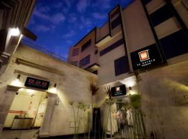 Hotel photo: qp Hotels Arequipa