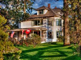 Hotel Photo: Miller Tree Inn Bed and Breakfast