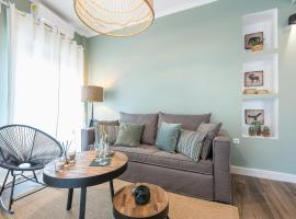 "호텔 사진: ""SunBow Olive""- Boutique Apartment in Dowtown Athens"
