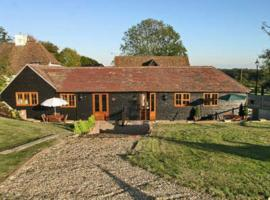 Hotel Photo: South Stable Cottage