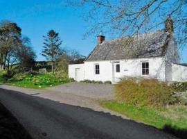 Hotel Photo: Newfield Cottage