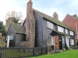 Hotel Photo: Pipewell Cottage