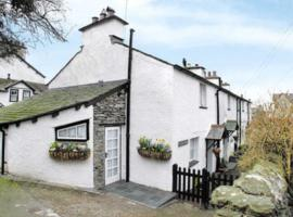 Hotel Photo: Rustic Cottage