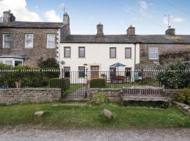Hotel Photo: Dales View