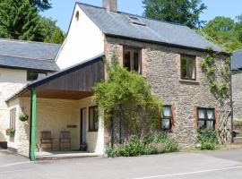 Hotel Photo: Coachmans Cottage