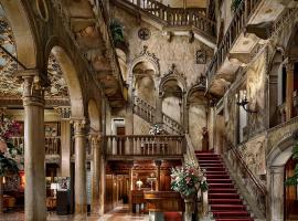 Hotel Photo: Hotel Danieli, a Luxury Collection Hotel