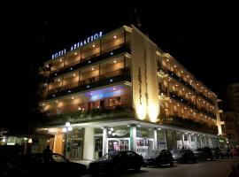 Achillion Hotel Trikala Greece