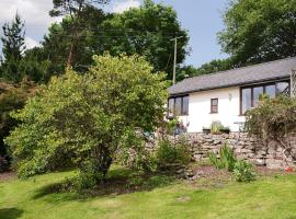 Hotel photo: Leys Hill Farm Cottage