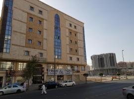 Hotel Photo: Al Sidarh Al Alyiah (Families Only)