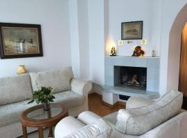 Hotel photo: Spacious& beautiful apartment near City centre