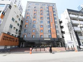 Hotel photo: Busan Station View Hotel