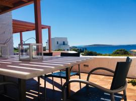 Hotel Photo: Aliki Beach House