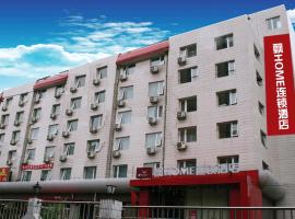 Piao Home Inn Beijing West Railway Station Beijing Chine