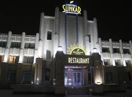 A picture of the hotel: Sunkar