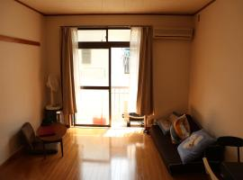 A picture of the hotel: Stay in Higashi Koganei