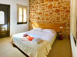 Hotel photo: Bekos traditional house
