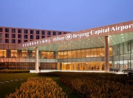 Hilton Beijing Capital Airport Shunyi China