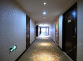 A picture of the hotel: Jinhao Jianguo Hotel