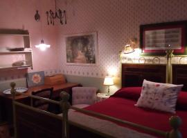 A picture of the hotel: Valpolicella Rooms