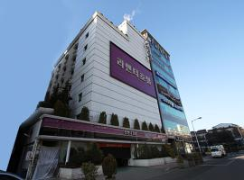 Hotel Lavender Siheung South Korea
