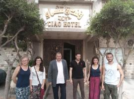 A picture of the hotel: Ciao Hotel Cairo