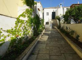 Hotel photo: Two Olive Trees