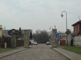 Hotel Photo: Tour and stay in Kaunas