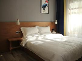 A picture of the hotel: Luoyang Yijian Artistic Guesthouse