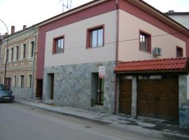 Hotel near Belogradchik: Ego Guest House