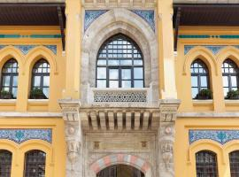 Hotel Photo: Four Seasons Hotel Istanbul at Sultanahmet