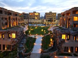 Hotel Photo: El Hayat Sharm Resort