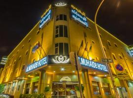 A picture of the hotel: Almuhaidb Almalaz 6