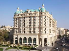 Four Seasons Hotel Baku 巴库 阿塞拜疆