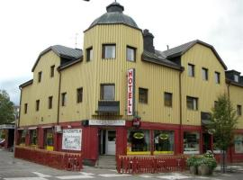 Hotel Photo: Avesta Stadshotell