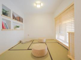 Фотография гостиницы: Japanese Style Loft Apartment Near Guoxin Stadium