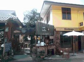 Hotel near Mae Hong Son airport : Kiangdoi House