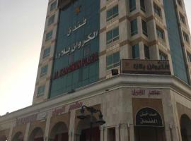 A picture of the hotel: Al Karawan Plaza Hotel