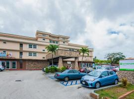 A picture of the hotel: Wyndham Garden Guam
