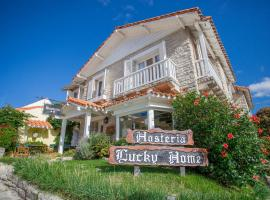 Hotel Photo: Hosteria Lucky Home