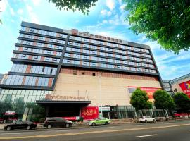 Hotel photo: Yeste Hotel(Chengdu Shuangliu International Airport Branch)