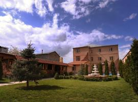 Hotel photo: ‎Villa on Jrvezh