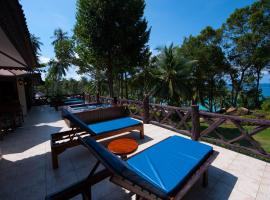 Hotel Photo: Koh Kood Beach Resort