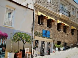 Hotel Photo: 5 Tas Boutique Hotel