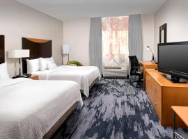 Hotel Photo: Fairfield Inn & Suites by Marriott Miami Airport South
